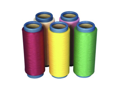 DTY (Polyester Drawn Textured Yarn)